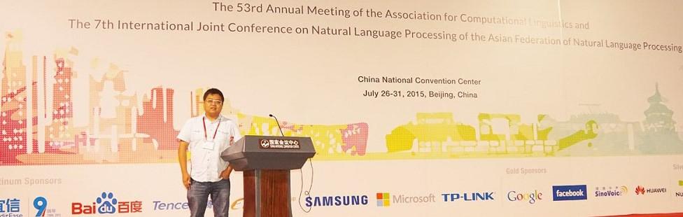 徐睿峰老师参加计算语言学顶级会议ACL 2015