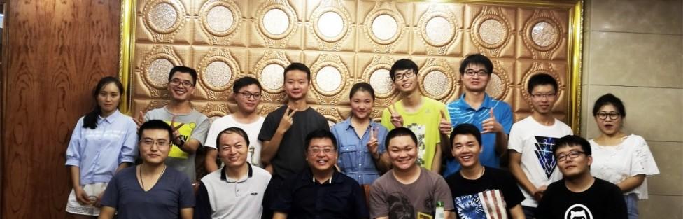 课题组举行中秋聚餐会