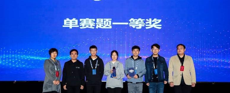 研究组两个学生团队分别荣获CCF BDCI 2019一二等奖