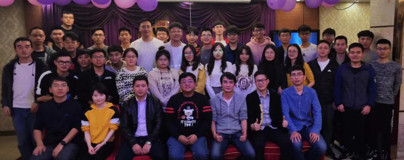 HLT 研究组2019年度总结表彰晚会成功举办