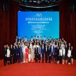 博士生温志渊作为深圳市学联代表参加大湾区青年论坛